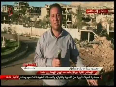 The latest developments from Zabadani after it became free of terrorism 19 04 2017