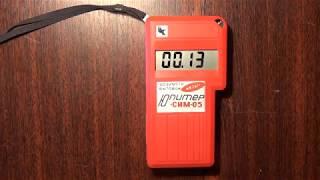 ☢ Ta'mirlash radiometer dosimeter Yupiter SIM 05 (G. Z. dan Janob Sevishganlar uchun video hisobot)