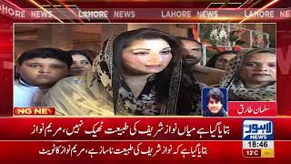 Nawaz Sharif is not well, he will be admitted to PIC soon: Maryam Nawaz
