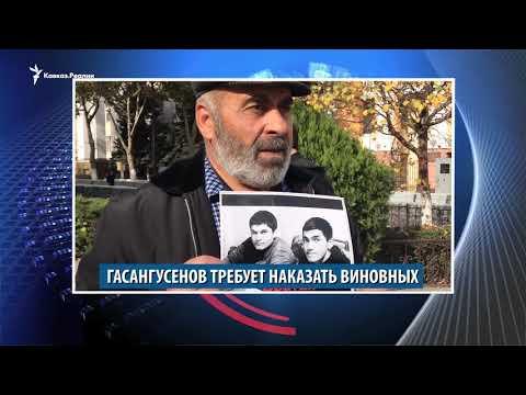 СБУ против Мейриева, Гасангусенов вышел на пикет, аль-Багдади бросили в море