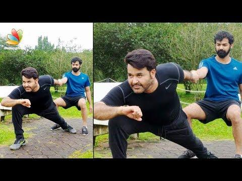 അച്ഛനെ വർക്ക് ഔട്ടിൽ സഹായിച്ച് പ്രണവ് |  Mohanlal''s And Pranav''s work out photos  Has Gone Viral