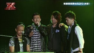http://bit.ly/XFactorJPVote 『X FACTOR OKINAWA JAPAN』TOP 6 LIVE SH...