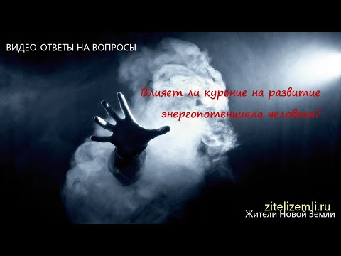 влияет ли курение на понос