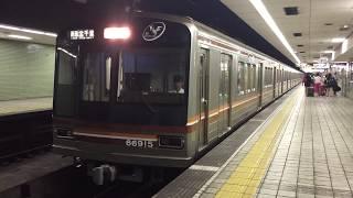 大阪市営地下鉄 堺筋線線 66系 未更新車 66615F 日本橋駅 発車 thumbnail