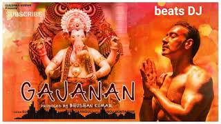 GAJANAN song | Ajay Devgan | Sukhwinder Singh | Jeet Gannguli |