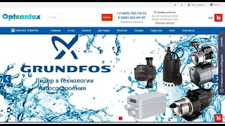 Инженерная сантехника в Москве