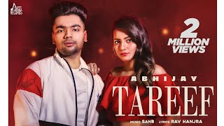 Tareef | (Official Video) | Abhijay | Rav Hanjra | New Punjabi Songs 2021 | Jass Records