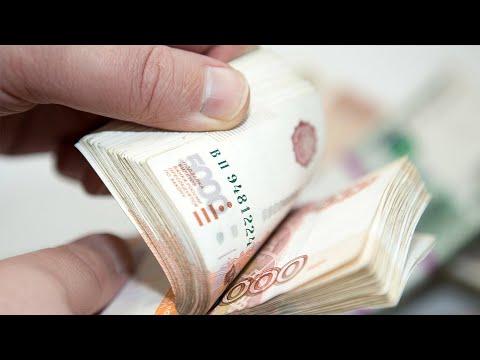 Курс валют в СНГ от 21 февраля 2020