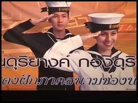 การแสดงฝึกภาคสนามนักเรียนดุริยางค์ทหารเรือประจำปีการศึกษา 2552