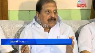Socialist Janata speaks against MLA shafi parambil