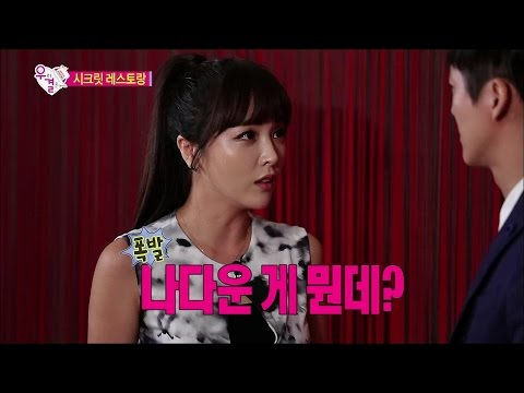 【TVPP】Hong Jin Young - Mania for Situation Comedy, 홍진영 - 상황극 매니아 진영! 날 유혹해봐 ~ @ We Got Married