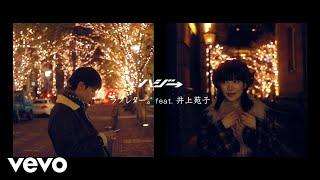 ハジ→初となるコラボベスト!歴代コラボ曲&参加曲を収録!! 全楽曲YouTub...