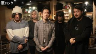 7YEARS TO MIDNIGHT、ニューEP『Re:』リリース!—激ロック 動画メッセージ