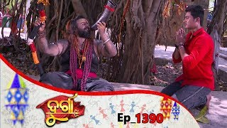 Durga | Full Ep 1390 | 25th May 2019 | Odia Serial - TarangTV