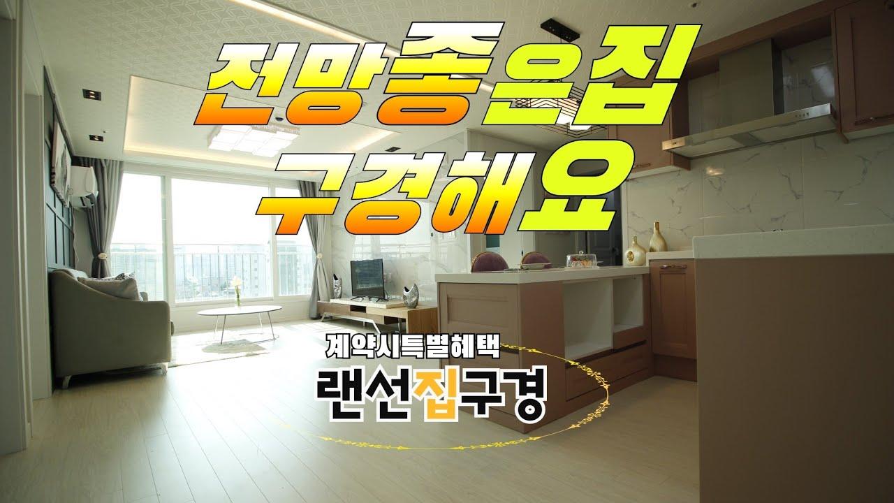 인천 - 작전동 신축빌라 전망좋은집 4인가족 가성비좋은매물 부평ic이용 부천 서울 김포 쉽게이동