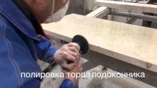 видео шлифовка мрамора москва