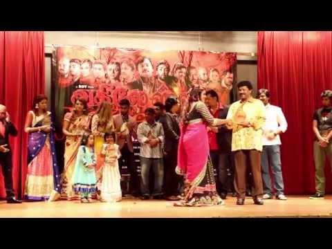 Agileswari movie launching