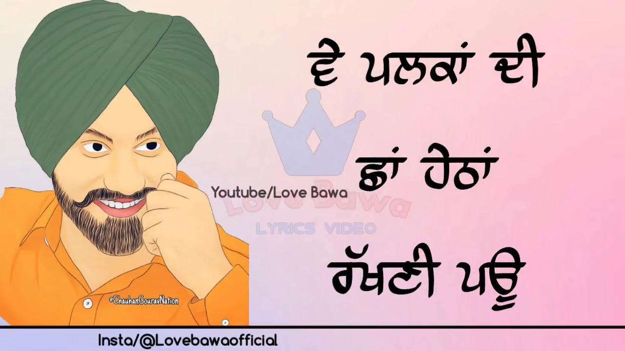 Punjabi Funny Song Whatsapp Status Video 2018 Youtube