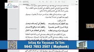 Download Yayasan Ta'lim: Al Asma Al Husna (Siri 27) [20-02-2021]