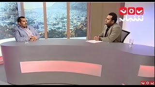 بين اسبوعين | مع الصحفي والمحلل السياسي : فهد المنيفي | تقديم عبدالله دوبلة