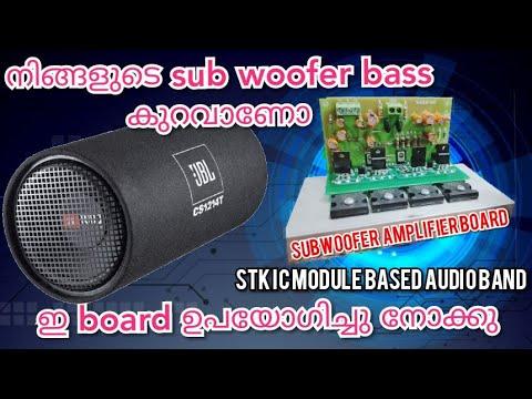 STK IC module