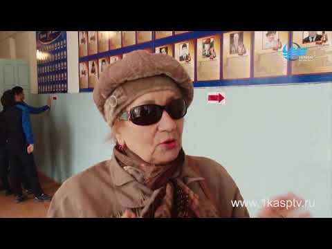 Выборы Президента РФ состоялись в Каспийске