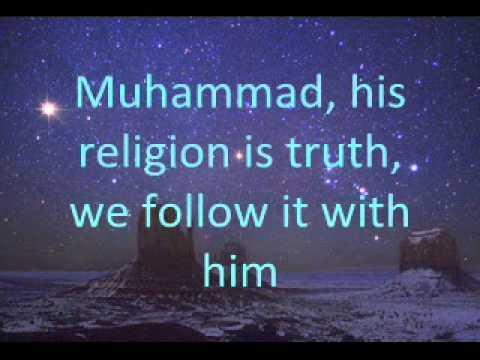 Qasidah 04 - Muhammadiyah with translation