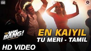 Gambar cover En Kaiyil (Tu Meri - Tamil Version) | Benny Dayal | Bang Bang | Hrithik Roshan & Katrina