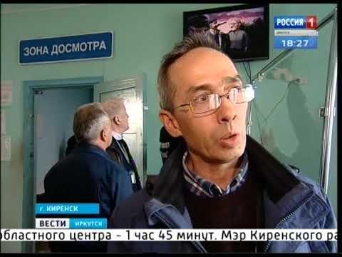 5000 рублей оптимальная цена авиабилета до Киренска