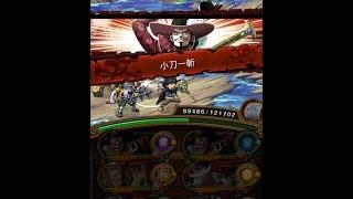OPTC (海賊王 Line) 黑鬍子隊 vs 鷹眼 40體 - 放招直接帶走 thumbnail