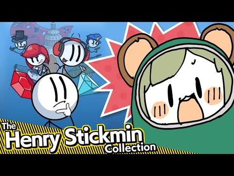 LIVE|AmongUsやるかァ(大嘘)【The Henry Stickmin collection】