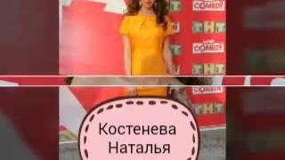 Зайцев+1-Костенева Наталья-Настя