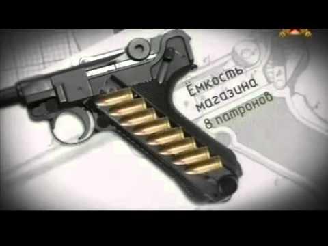 Стрелковое оружие Второй Мировой войны  1 серия