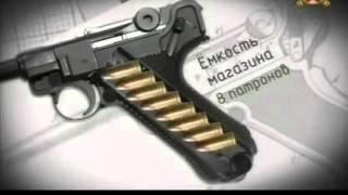 Стрелковое оружие Второй Мировой войны   пистолет, кольт, парабеллум, вальтер