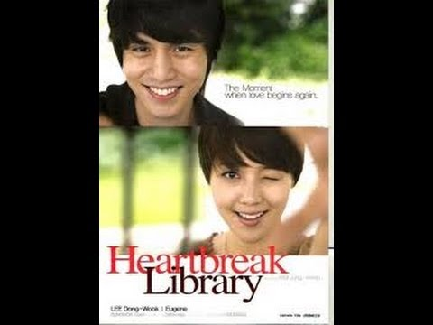 مترجم Heartbreak Library