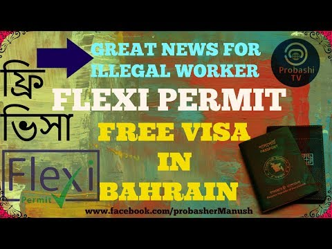 LMRA Flexi Permit - Great News for Illegal Worker in Bahrain