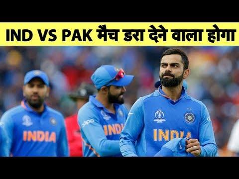 Virat On Big Match Vs Pak | #CWC2019
