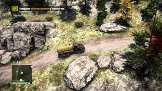 Прохождение Far Cry 4. Часть 3. Миссия 26. Знакомое чувство. Задание от Хёрка.