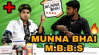 Desi Munna Bhai M.B.B.S Spoof  | Top Real Team | Trt |