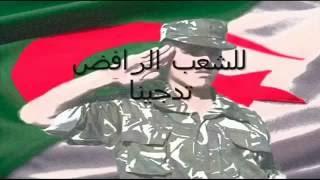 MP4 360p من أجلك عشنا يا وطني   اناشيد وطنية جزائرية