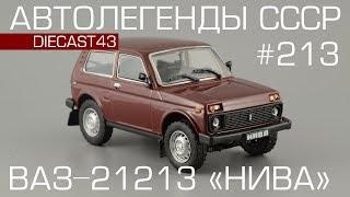 видео ВАЗ 21213 | Электрооборудование | Нива