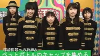 Yahoo!映像トピックス から☆ 重本ことりc と ドリ5 から メッセージ☆...