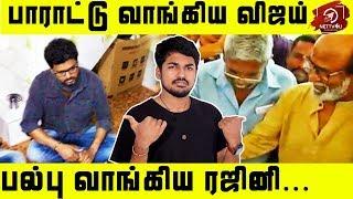 ரஜினியை மிஞ்சிய விஜய் !!  | Face of Thoothukudi Thalapathy Vijay | #srk leaks
