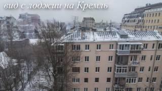 Снять квартиру на Большой Бронной! Снять квартиру в центре Москвы!