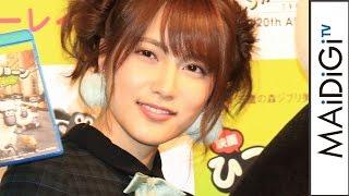 今月3日に20歳の誕生日を迎えた人気アイドルグループ「AKB48」の入山杏奈さんが12月23日、東京都内で行われたクレイアニメーション「映画ひつじのショーンバック・トゥ・ ...
