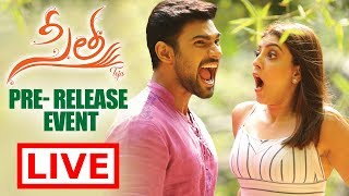Sita Movie Pre Release Event | Teja | Sai Srinivas Bellamkon...