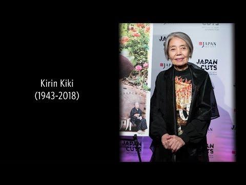 Kirin Kiki (1943 – 2018)