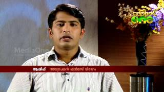 Padavukal - Career Guidence show - Pharmacy course (Episode 73)