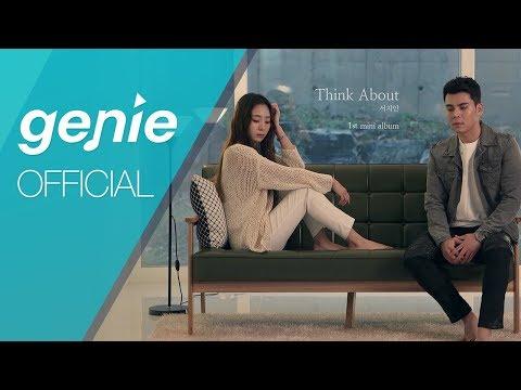 Download lagu terbaik 서지안 Seo Ji An - Think about (feat. KLANG) Official M/V gratis