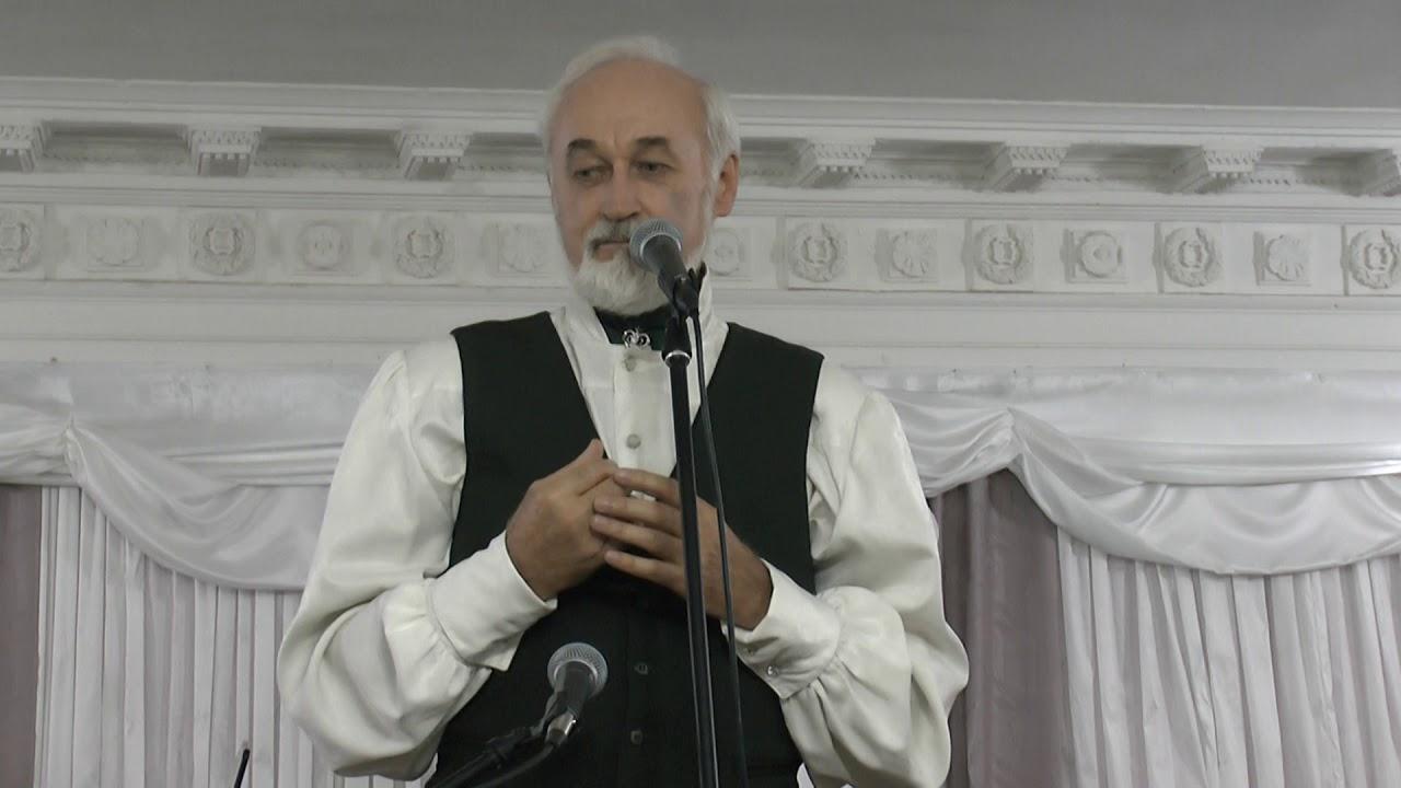 поэт фролов крымский стихи общем